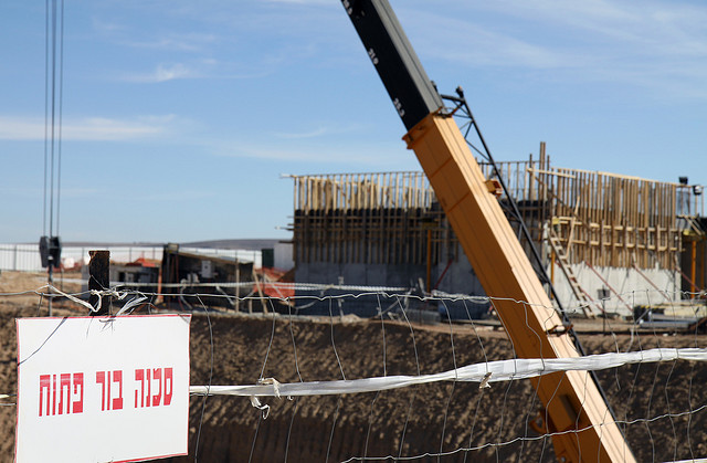 Norway Warns against Israeli Construction Plans in the West Bank