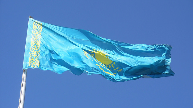 What Does Kazakhstan�s UN Security Council Membership Application Mean?