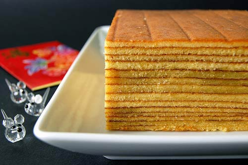 New Business Ideas No. 11: Kek lapis (Layered Cake)